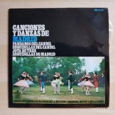 Discos de vinilo: CANCIONES Y DANZAS DE MADRID - SECCIÓN FEMENINA DE FET Y DE LAS JONS - SINGLE VINILO - HISPAVOX-1967. Lote 170957119