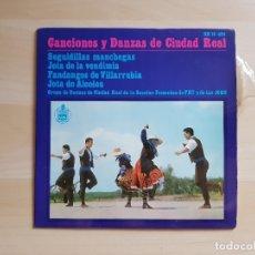 Discos de vinilo: CANCIONES Y DANZAS DE CIUDAD REAL - SINGLE VINILO - HISPAVOX - 1968. Lote 170967203