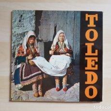 Discos de vinilo: TOLEDO - SEGOVIA - LAS LAGARTERANAS - SINGLE VINILO - ZAFIRO - 1962. Lote 170967508