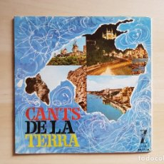 Discos de vinilo: CANTS DE LA TERRA - BOLERO TONI MANERO - SINGLE VINILO - ZAFIRO - 1964. Lote 170967938