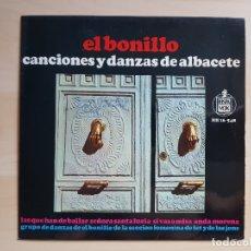Discos de vinilo: EL BONILLO - CANCIONES Y DANZAS DE ALBACETE - SINGLE VINILO - HISPAVOX - 1966. Lote 170968183