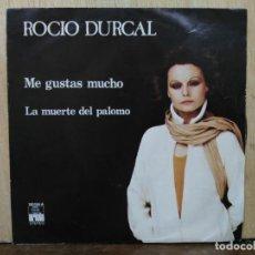 Discos de vinilo: ROCÍO DÚRCAL - ME GUSTAS MUCHO / LA MUERTE DEL PALOMO - SINGLE DEL SELLO ARIOLA 1978. Lote 170973024