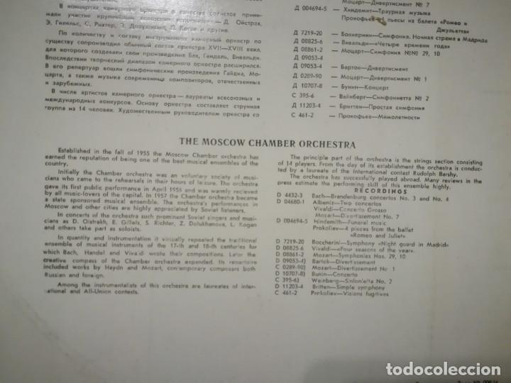 Discos de vinilo: Mozart.Sinfonía n. 29 y n.10. Orquesta de cámara de Moscú, Rusia - Foto 2 - 170983630