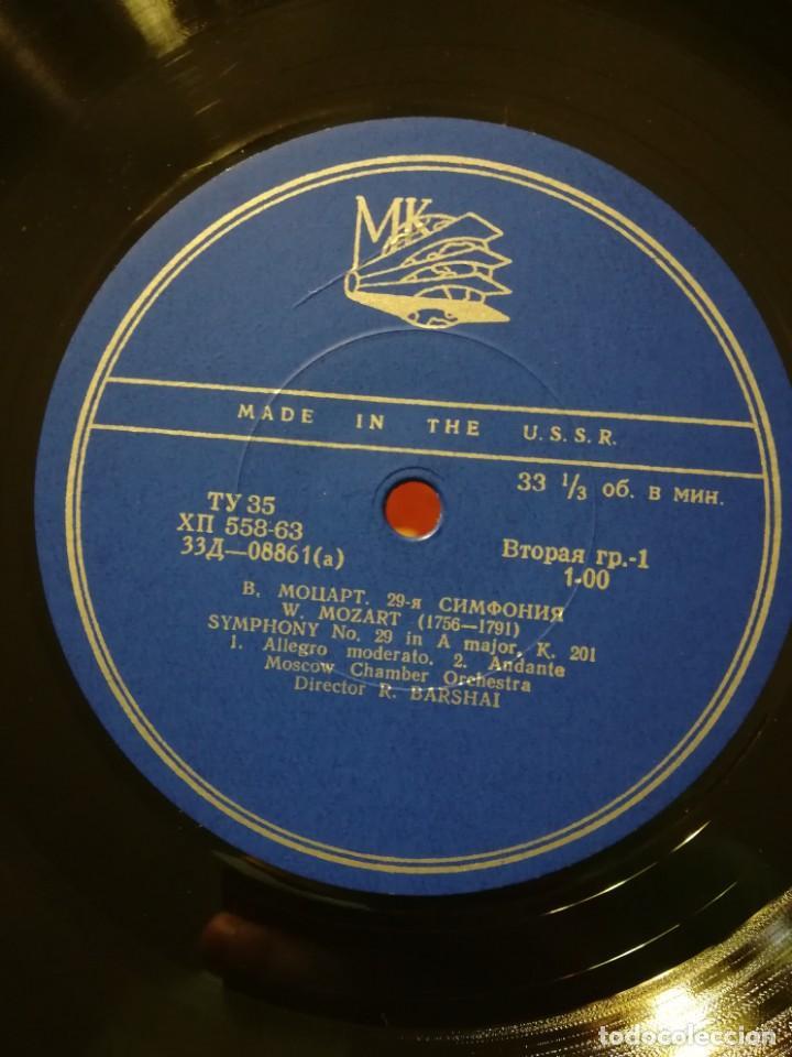 Discos de vinilo: Mozart.Sinfonía n. 29 y n.10. Orquesta de cámara de Moscú, Rusia - Foto 4 - 170983630
