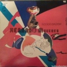 Discos de vinilo: XERARDO MOSCOSO - ACCION GALEGA - VOCES CEIBES LP GALEGO EXCELENTE ESTADO. Lote 170988838