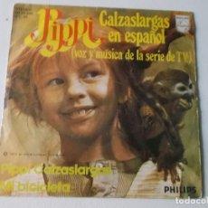 Discos de vinilo: PIPI CALZASLARGAS. Lote 171016694