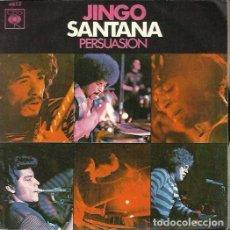 Discos de vinilo: SANTANA. SINGLE. SELLO CBS. EDITADO EN ESPAÑA. AÑO 1970. Lote 171026812