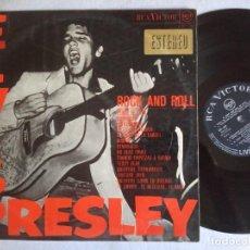 Discos de vinilo: ELVIS PRESLEY - EL ROCK & ROLL DE ELVIS - LP ESPAÑOL 1968 LIVING STEREO - RCA. Lote 171037553