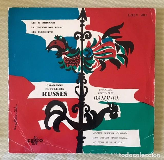 CHANSON POPULAIRES RUSSES - CHANSONS POPULAIRES BASQUES - EUSKADI - LP 10 PULGADAS - (Música - Discos - LP Vinilo - Clásica, Ópera, Zarzuela y Marchas)
