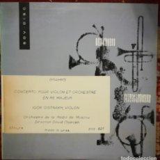 Discos de vinilo: BRAHMS, CONCIERTO PARA VIOLIN Y ORQUESTA. I. OISTRAKH VIOLINISTA. VINILO GRABADO EN RUSIA. Lote 171068143
