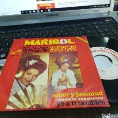 Discos de vinilo: MARISOL SINGLE PROMOCIONAL AMOR Y JUVENTUD / YO A TAMBIEN 1966. Lote 171110738
