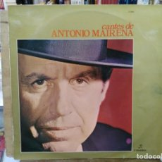 Discos de vinilo: CANTES DE ANTONIO MAIRENA - LP. DEL SELLO COLUMBIA 1958. Lote 171135198