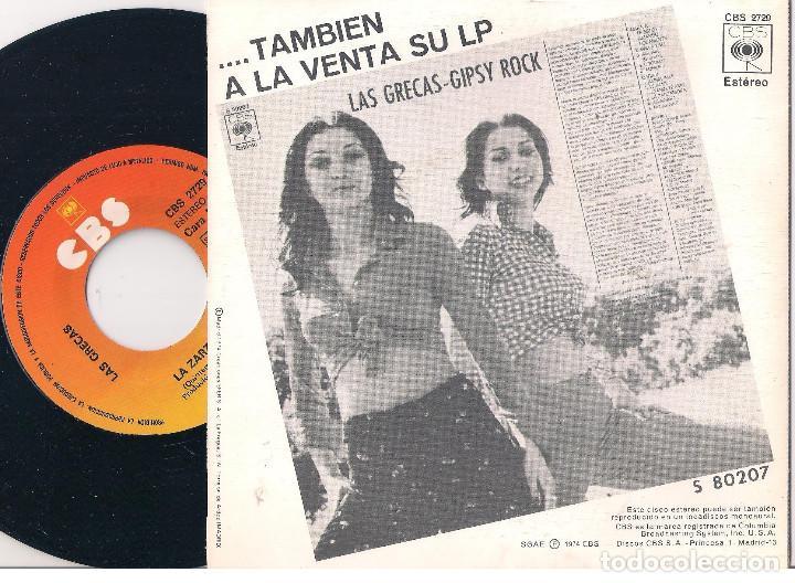 Discos de vinilo: Las Grecas. Lote de 4 singles. CBS 1974, 1975 y 1977 - Foto 3 - 171150870