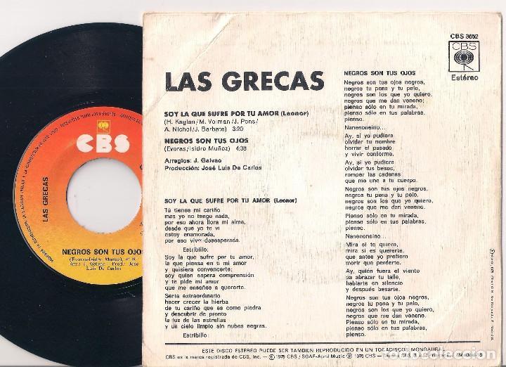 Discos de vinilo: Las Grecas. Lote de 4 singles. CBS 1974, 1975 y 1977 - Foto 5 - 171150870