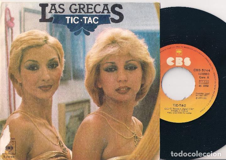 Discos de vinilo: Las Grecas. Lote de 4 singles. CBS 1974, 1975 y 1977 - Foto 6 - 171150870
