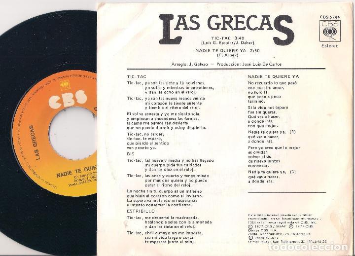 Discos de vinilo: Las Grecas. Lote de 4 singles. CBS 1974, 1975 y 1977 - Foto 7 - 171150870