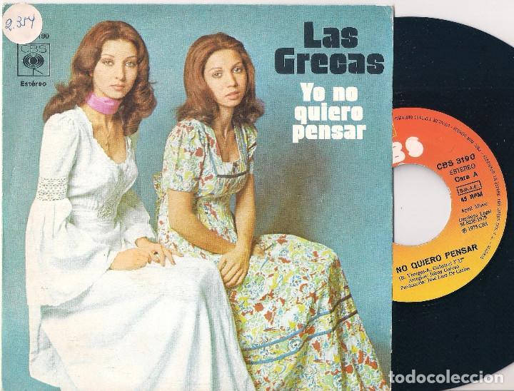 Discos de vinilo: Las Grecas. Lote de 4 singles. CBS 1974, 1975 y 1977 - Foto 8 - 171150870