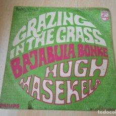Discos de vinilo: HUGH MASEKELA, SG, GRAZING IN THE GRASS + 1, AÑO 1968. Lote 171174122