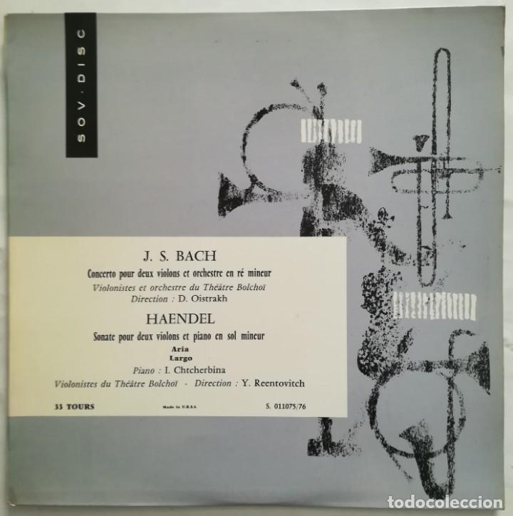 BACH Y HAENDEL. ORQUESTA TEATRO BOLSHOI. PIANISTA CHTCHERBINA. VINILO GRABADO EN RUSIA (Música - Discos de Vinilo - EPs - Clásica, Ópera, Zarzuela y Marchas)