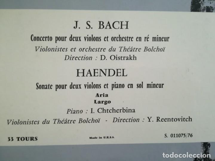 Discos de vinilo: Bach y Haendel. Orquesta teatro bolshoi. Pianista Chtcherbina. Vinilo grabado en Rusia - Foto 2 - 171183593