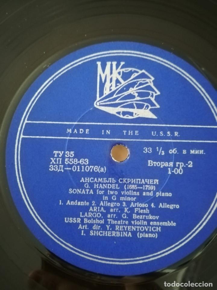 Discos de vinilo: Bach y Haendel. Orquesta teatro bolshoi. Pianista Chtcherbina. Vinilo grabado en Rusia - Foto 3 - 171183593