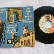 Discos de vinilo: DISCO DE PHILIPPE CLAIR ,TEMAS DE BAB EL QUED A L'ELYSEE Y COMMENT EPOUSER UNE FILLE ROKCHILD. Lote 171207427