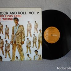Discos de vinilo: ELVIS ROCK AND ROLL VOLUMEN 2 LP. Lote 171232004