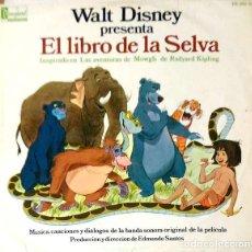 Discos de vinilo: EL LIBRO DE LA SELVA - WALT DISNEY PRESENTA - LP HISPAVOX 1967 DISNEYLAND. Lote 171248493