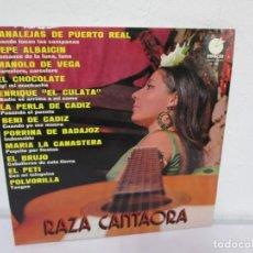 Discos de vinilo: RAZA CANTAORA. LP VINILO. IMPACTO 1976. VER FOTOGRAFIAS ADJUNTAS. Lote 171259370