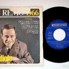 Discos de vinilo: SAN REMO 1966. JOSÉ GUARDIOLA. Lote 171370580