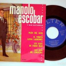 Discos de vinilo: MANOLO ESCOBAR Y SUS GUITARRAS. SINGLE. 1964. Lote 171372263