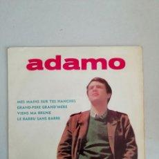 Discos de vinilo: ADAMO MEIS MANS SUR TES HANCHES. Lote 171412114