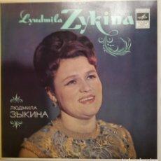 Discos de vinilo: LUDMILA ZYKINA CANTANTE RUSA, VARIOS TEMAS. VINILO SELLO MELODÍA. Lote 171417380