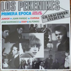 Discos de vinilo: JUNIOR / JUAN PARDO / KARINA...LP SELLO EL COCODRILO AÑO 1984. Lote 171479567