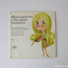 Discos de vinilo: BLANCANIEVES Y LOS SIETE ENANITOS. Lote 171483835