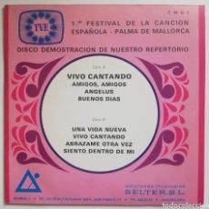 Discos de vinilo: SALOME 1ER FESTIVA DE LA CANCION ESPAÑOLA EP PROMOCIONAL - EUROVISION 69 -MUY RARO. Lote 171519522