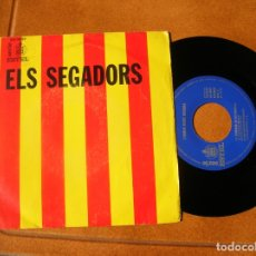 Discos de vinilo: DISCO ELS SEGADORS ,LORFEO ENRIC MORERA. Lote 171520904