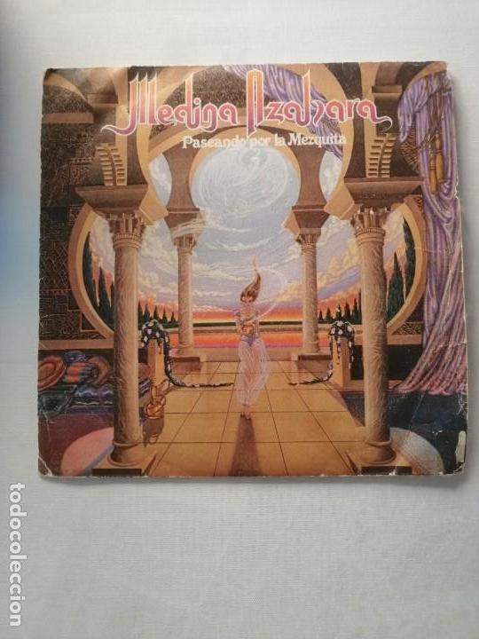 MEDINA AZAHARA.PASEANDO POR LA MEZQUITA. (Música - Discos de Vinilo - EPs - Grupos Españoles de los 70 y 80)