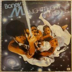Discos de vinilo: BONEY M - NIGHTFLIGHT TO VENUS. Lote 171536925