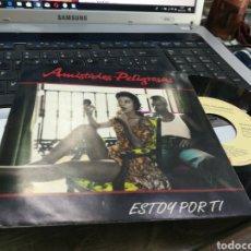 Discos de vinilo: AMISTADES PELIGROSAS SINGLE PROMOCIONAL ESTOY POR TI 1991 CARPETA DOBLE. Lote 171586428