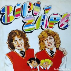 Discos de vinilo: LP ANTONIO MAS CASANOVA: ZIPI Y ZAPE, ESPAÑA 1981, GATEFOLD, MUY BUEN STADO. Lote 171594124