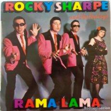 Discos de vinilo: ROCKY SHARPE AND THE REPLAYS. RAMA LAMA. LP ESPAÑA CON INSERTO CON LETRAS. Lote 171616448