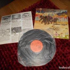 Discos de vinilo: METAMORFOSIS, PAPALLONES I ELEFANTS - DISCO VINILO AÑO 1982 - RAREZA MUY BUSCADO - ROCK CATALAN 80'S. Lote 171619340