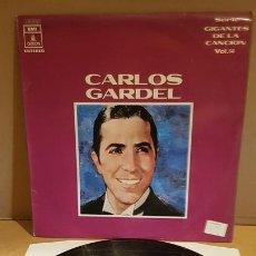 Discos de vinilo: CARLOS GARDEL / GIGANTES DE LA CANCIÓN 14 / LP - EMI ODEON-1970 / MBC. ***/***. Lote 171625725