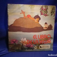 Disques de vinyle: EL LIBRO DE LA SELVA, WALT DISNEY. Lote 171628978