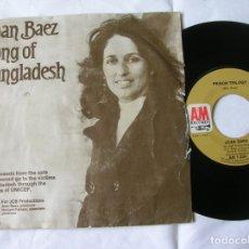 Discos de vinilo: DISCO DE JOAN BAEZ SONG OF BANGLADESH. Lote 171631984