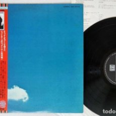 Discos de vinilo: THE PLASTIC ONO BAND - LIVE PEACE IN TORONTO 1969 ( JAPAN IMPORT ). Lote 171636613