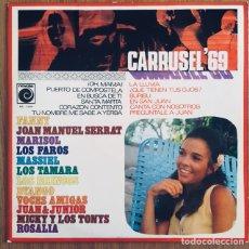 Discos de vinilo: CARRUSEL 69 LP BRINCOS JUAN JUNIOR MICKY Y LOS TONYS NOVOLA EXCELENTE. Lote 171655323