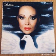 Discos de vinilo: PALOMA SAN BASILIO LP PALOMA DISCO EXCELENTE. Lote 171664928