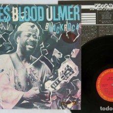 Discos de vinilo: JAMES BLOOD ULMER - BLACK ROCK ( JAPAN IMPORT ). Lote 171673668